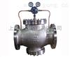 氮氣專用減壓閥