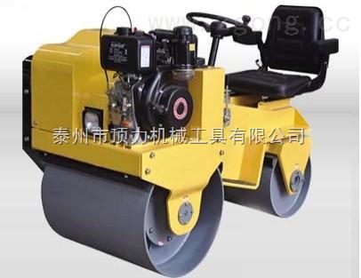 DL-850-座驾式小型压路机