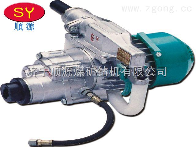 zui新热销ZM15Q型煤电钻湿式煤电钻