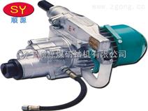 zui新熱銷ZM15Q型煤電鉆濕式煤電鉆