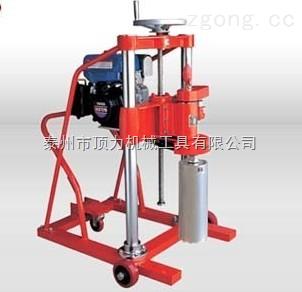 HZ-20型-内燃式钻孔取芯机