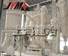 高压微粉磨,方解石磨粉机,湖南磨粉机,磨粉机厂家,大型磨粉机
