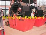 销售轮斗式洗砂机