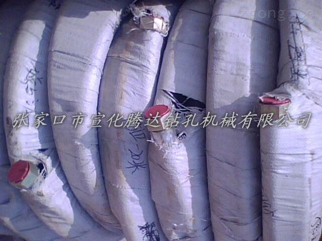 51钢鞭胶管CM351钻机配件风管