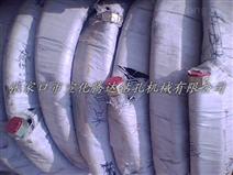 51鋼鞭膠管CM351鉆機配件風管