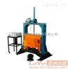 *路面振动压实成型机ZY-4型 公路仪器 其他行业专用仪器