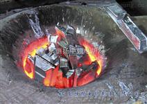 废铝还原中频电熔炉
