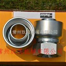 批发美国parker派克液压软管直接头1CA43-42-24。43系列