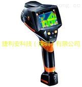 德图testo经济型红外热像仪testo 875-2i