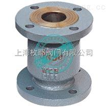 鑄鋼立式止回閥H42H  上海枚耶閥門