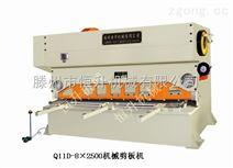 山东恒升Q11D-8×2500机械剪板机