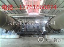 供应日产100吨、500吨、1000吨活性石灰生产线 回转窑