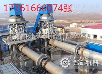 供应日产100吨、500吨、1000吨、2000吨活性石灰生产线 回转窑