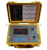通讯电缆故障测试仪电桥测试法