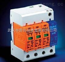 OBOV25系列B级浪涌保护器 C级浪涌保护器原装正品防雷