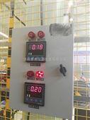 油罐高低液位報警器,黑龍江廣東湖北高低液位報警器廠家