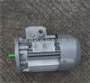 MS132M1-6MS132M1-6紫光電機,4KW三相異步電動機