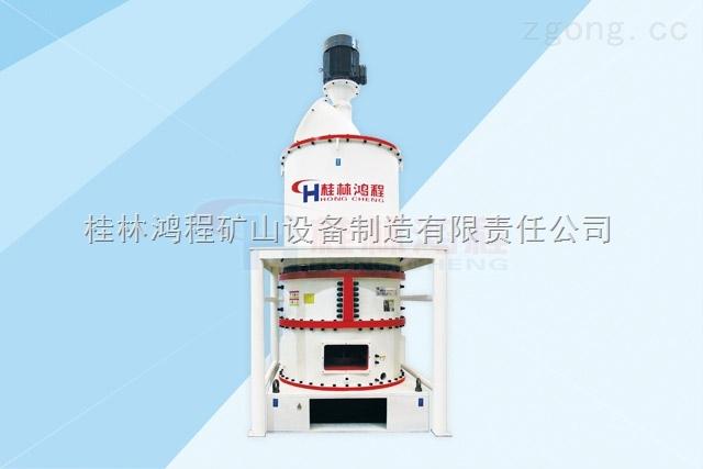 湖南锰矿石超细环锟磨粉机