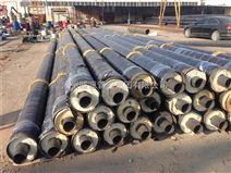 钢套钢外滑动保温钢管厂家出库单
