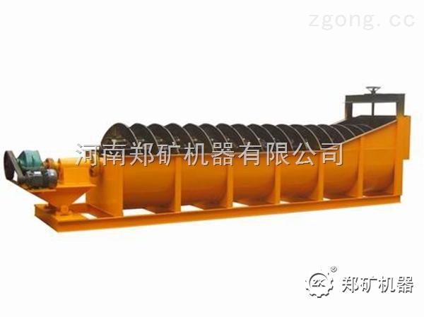 供应FG/FC螺旋分级机 选矿分级设备