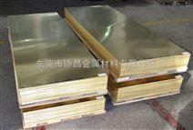 C2800T-1/4H,黃銅廠家
