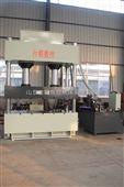 100吨200吨四柱油压机 一次成型灰斗车液压机