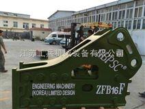 湖南正品工兵破碎锤180毫米ZFB16F液压破碎锤
