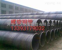 飲水管道環氧煤瀝青1布3油 2布3油 內壁ipn8710飲水鋼管管道