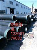 燃气管道加强级3pe防腐  环氧煤沥青防腐