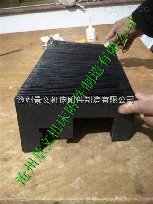 雕铣机专用风琴防尘罩厂家全国包邮