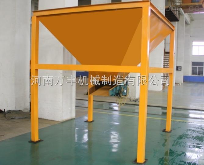 河南新型有机肥设备给料仓厂家、振动给料仓价格