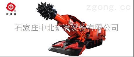 淮南凯盛重工EBZ255掘进机油缸