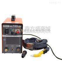 东升(DONSUN)逆变直流氩弧焊机 WS-160S(MOS管220V)