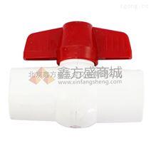联塑(L&S)PVC给水球阀 20~110