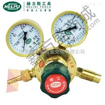 赫力斯乙炔減壓器/乙炔表065003 YQE-03