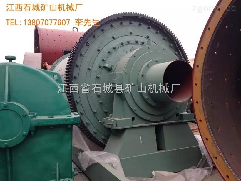 卧式球磨机球磨机磨矿方式 棒磨机结构形式 三辊四筒