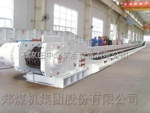 郑煤机SGZ1000系列刮板机配件