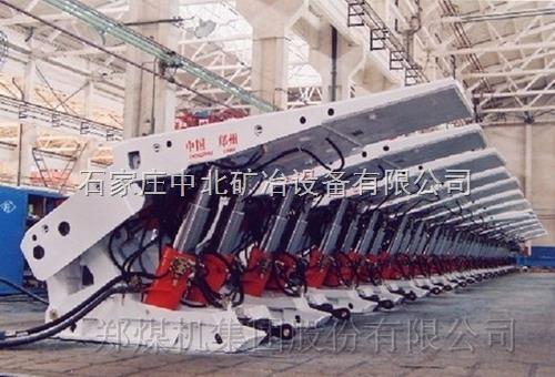 郑煤机集团ZY3600/09/19液压支架配件