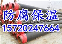 聚氨酯蒸汽直埋保温钢管生产厂家