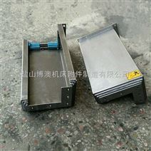 台湾高锋KMC5140机床防护罩
