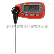 Fluke155XEx本安型棒式標準溫度計