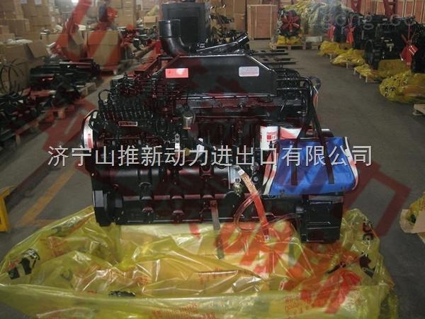 原装原厂东风康明斯发动机6c8.3