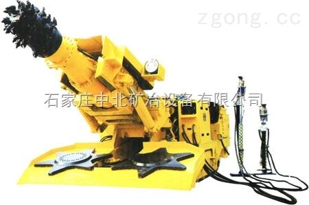 郑煤机集团ZP5400/20/40支撑掩护式支架配件