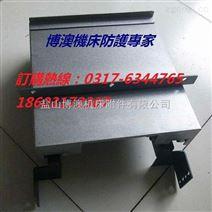 台湾协鸿LG-800机床防护罩