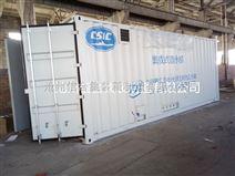 信合生产制作特种集装箱 按要求订做可喷绘图