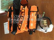 拋繩器 美式救援拋繩器 救援裝備