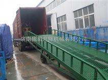移动式登车桥.集装箱装卸平台