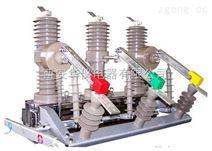 厂家直销ZW32-12T/630A-20*大量现货**高压真空断路器