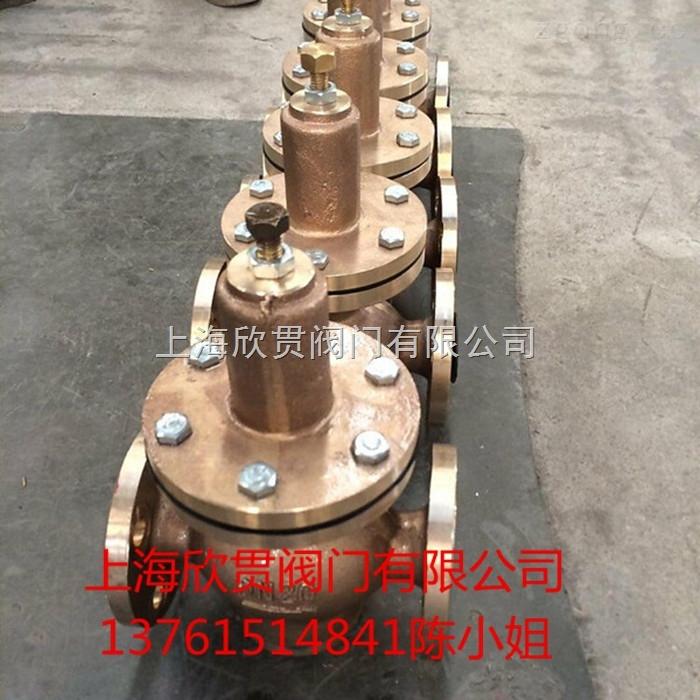 cbt3656-94法兰空气减压阀图片