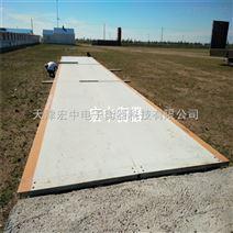 郑州3x12m电子大地磅120吨地磅汽车衡报价